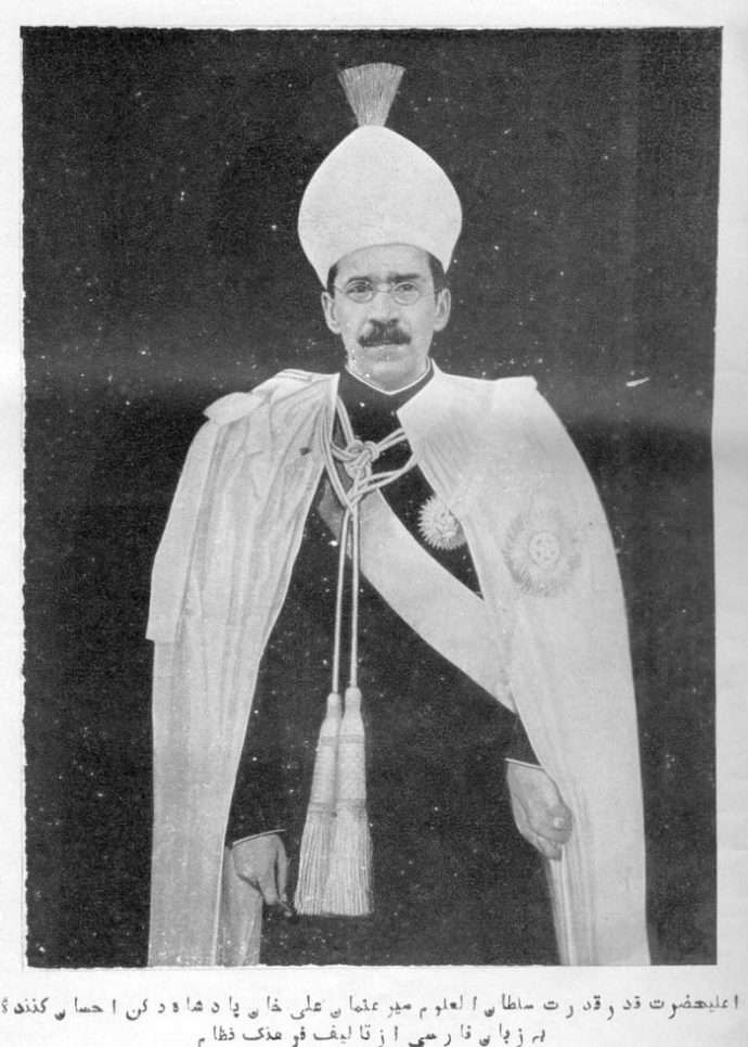 Mir Osman Ali Khan is among the richest people in history